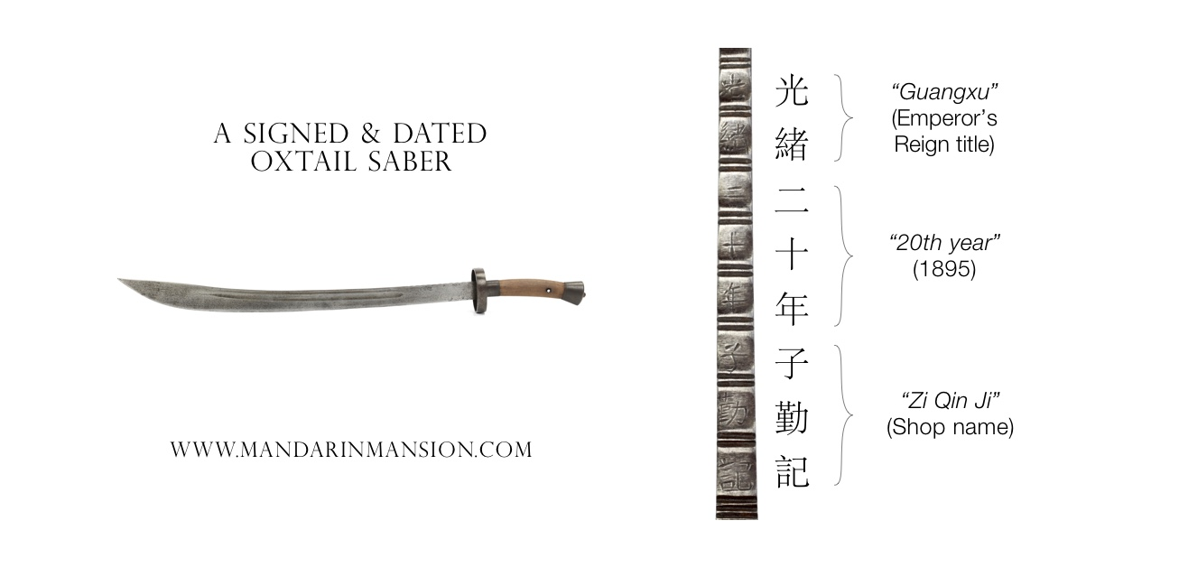 An antique Chinese oxtail saber or niuweidao with Guangxu reign marks, attributing it to the year 1895.
