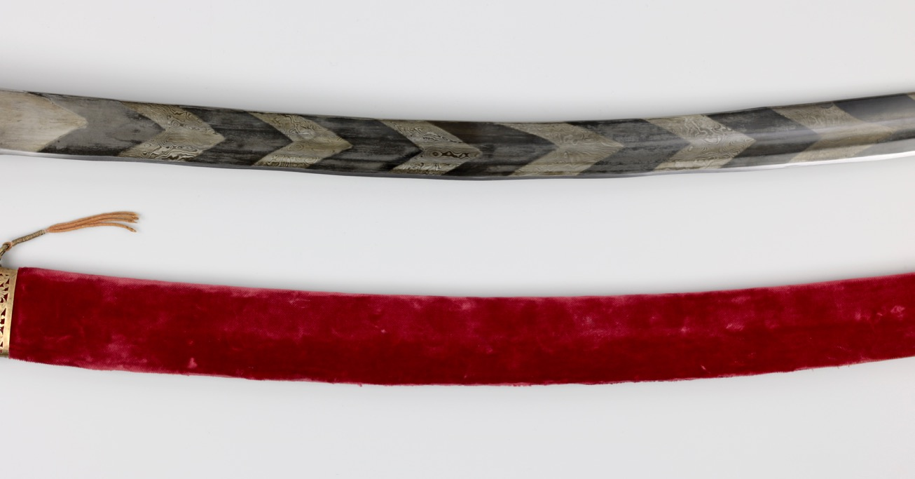 An Indian talwar with chevron patterned blade