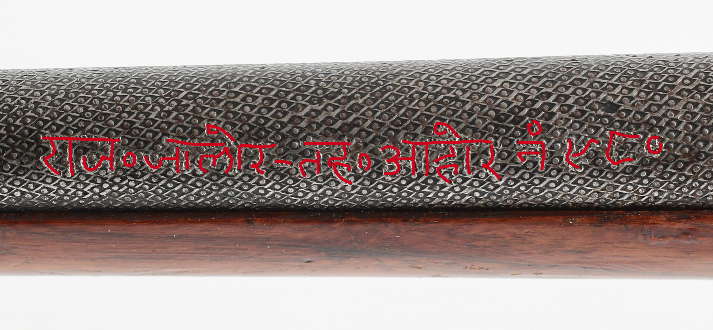 Inscription on a very fine Indian matchlock musket, or toradar, with stippled barrel, from Jalore.