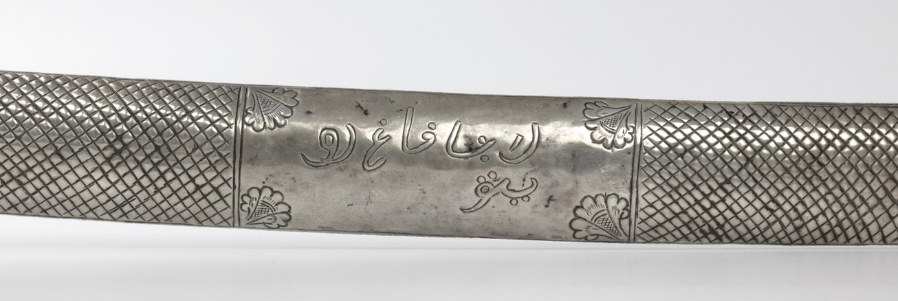 Inscription on a silver mounted Sumatran saber attributed to the Chief of Pagaruyung