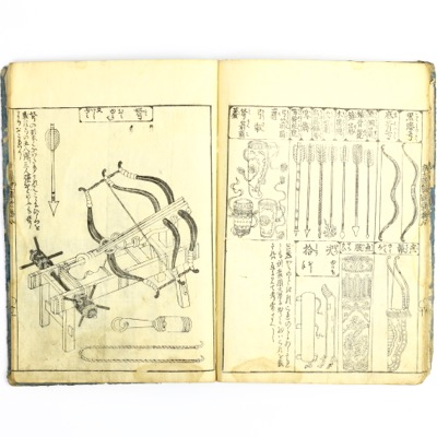 Illustrated Encyclopedia of Things Chinese with woodblocks by Tachibana Morikuni. mandarinmansion.com