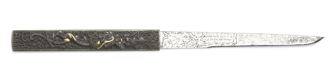 A rare kogatana with kozuka in the nanban style. mandarinmansion.com