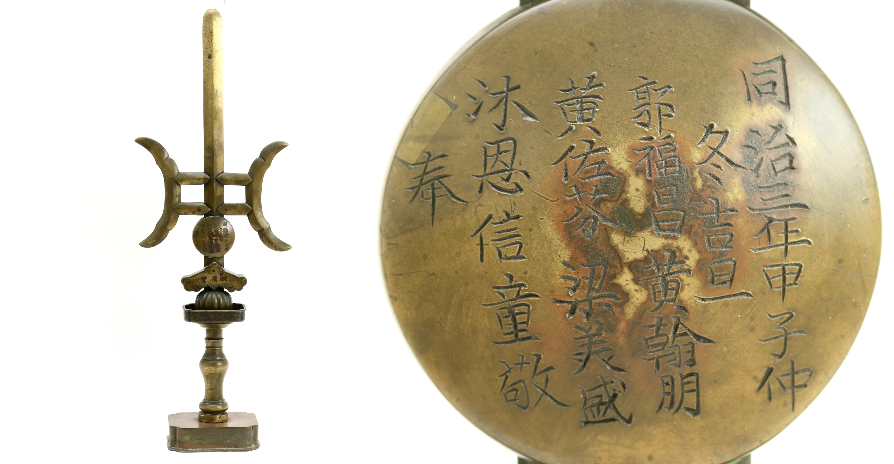 Chinese ceremonial halberd