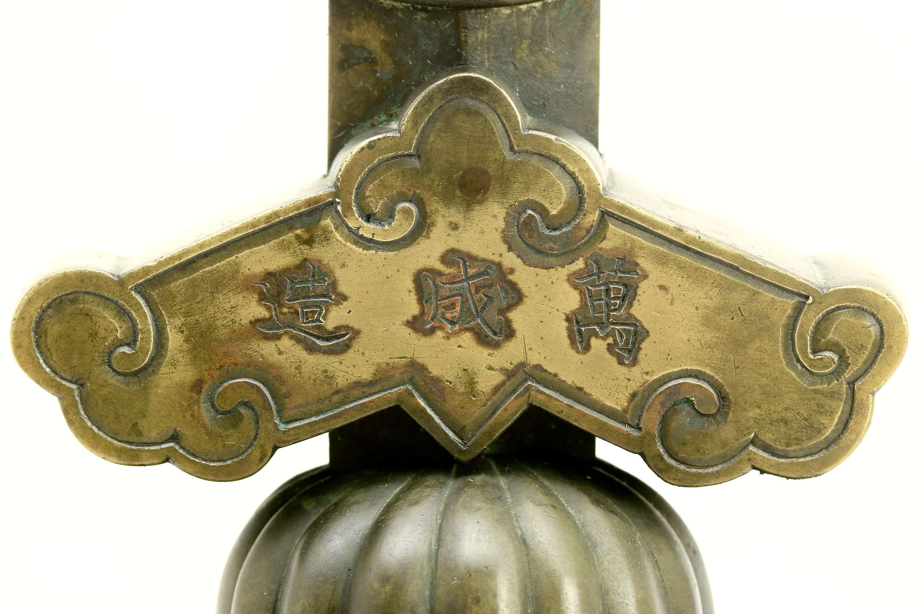 Chinese processional halberd, dated 1864