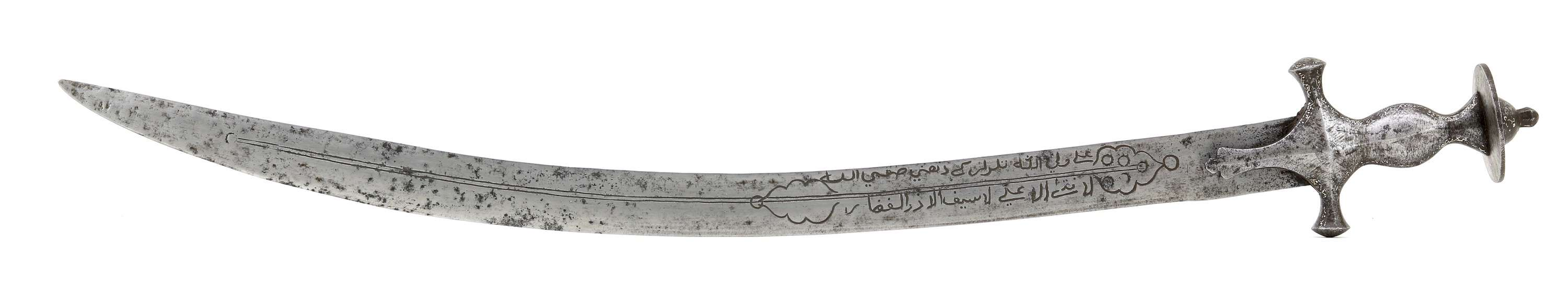 Talwar with Mamluk style blade chiseling
